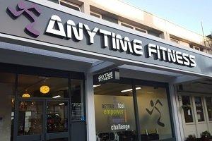 20 empresas de fitness integran el ranking de las 500 mejores franquicias