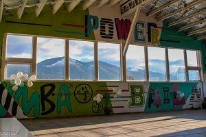 Ya funciona en Bariloche KM FIT by Verus Prieto