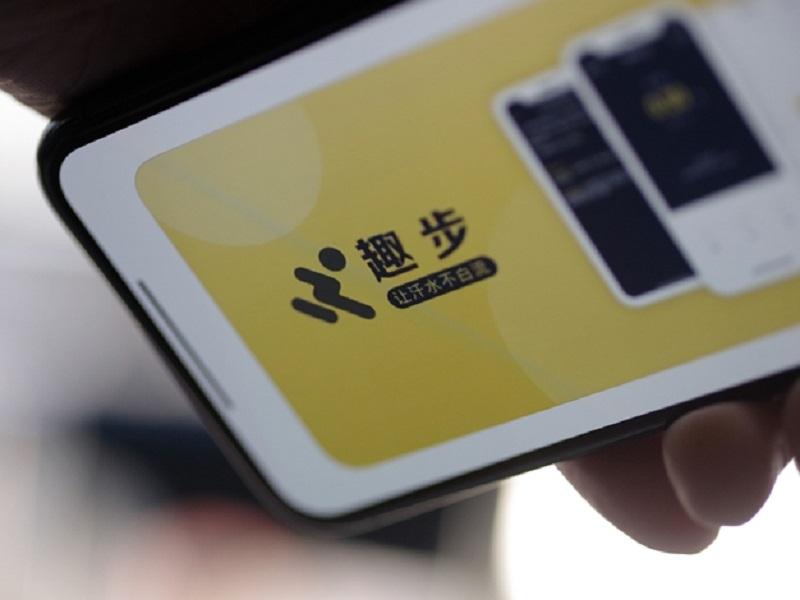 La aplicación china de fitness Qubu está bajo sospecha por fraude