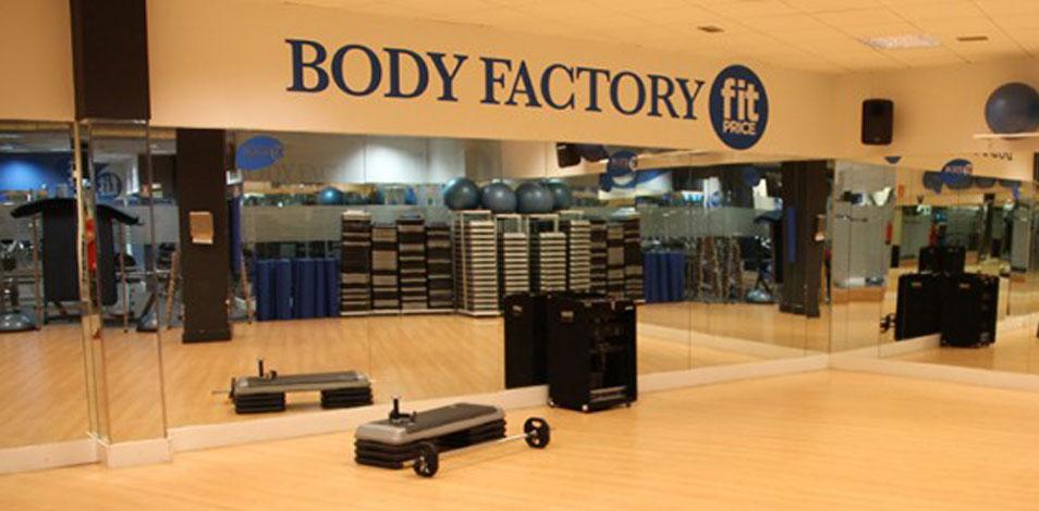 Body Factory abrirá un nuevo gimnasio en Madrid